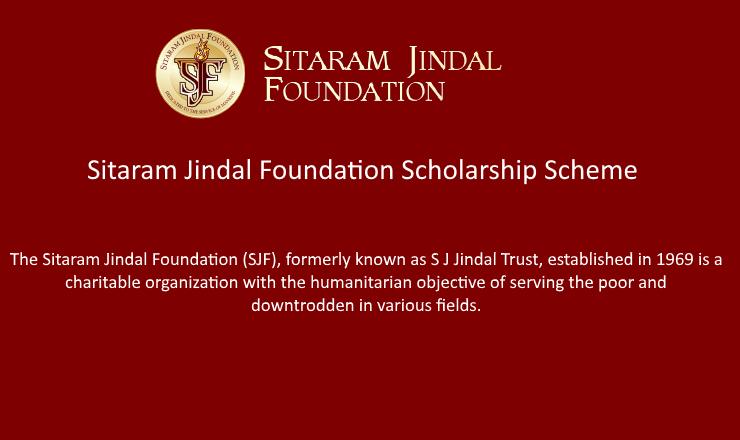 Sitaram Jindal Foundation Scholarship Scheme 2020