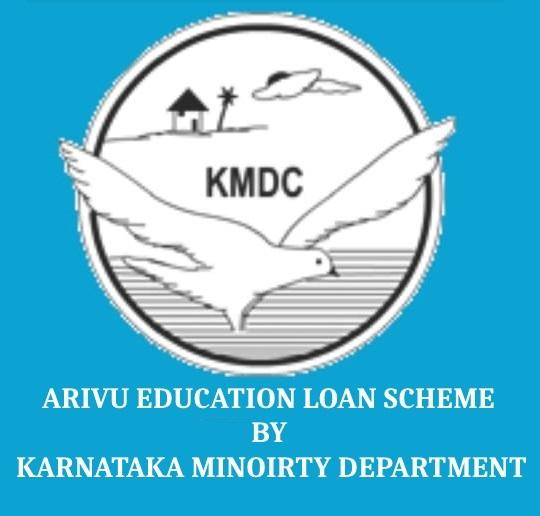 ARIVU LOAN SCHEME (Education Loan) KMDC 2020|How to Apply, Eligibility, Benefits, Application form