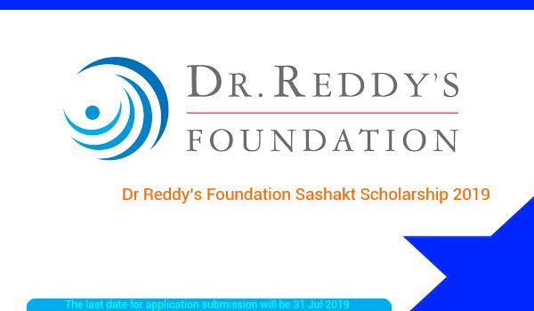 Dr. REDDY'S FOUNDATION Sashakt Scholarship 2019