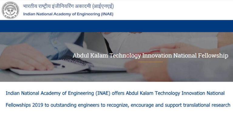 Abdul Kalam Technology Innovation National Fellowship 2019