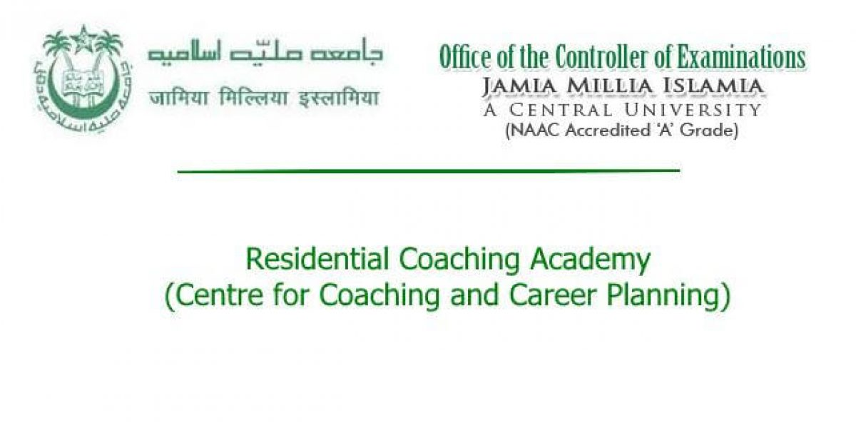 Jamia Millia Islamia Free UPSC Coaching and Hostel Facility