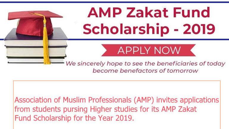 AMP Zakat Fund Scholarship 2019