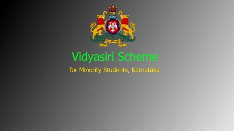 Vidyasiri Scheme for Minority Students, Karnataka