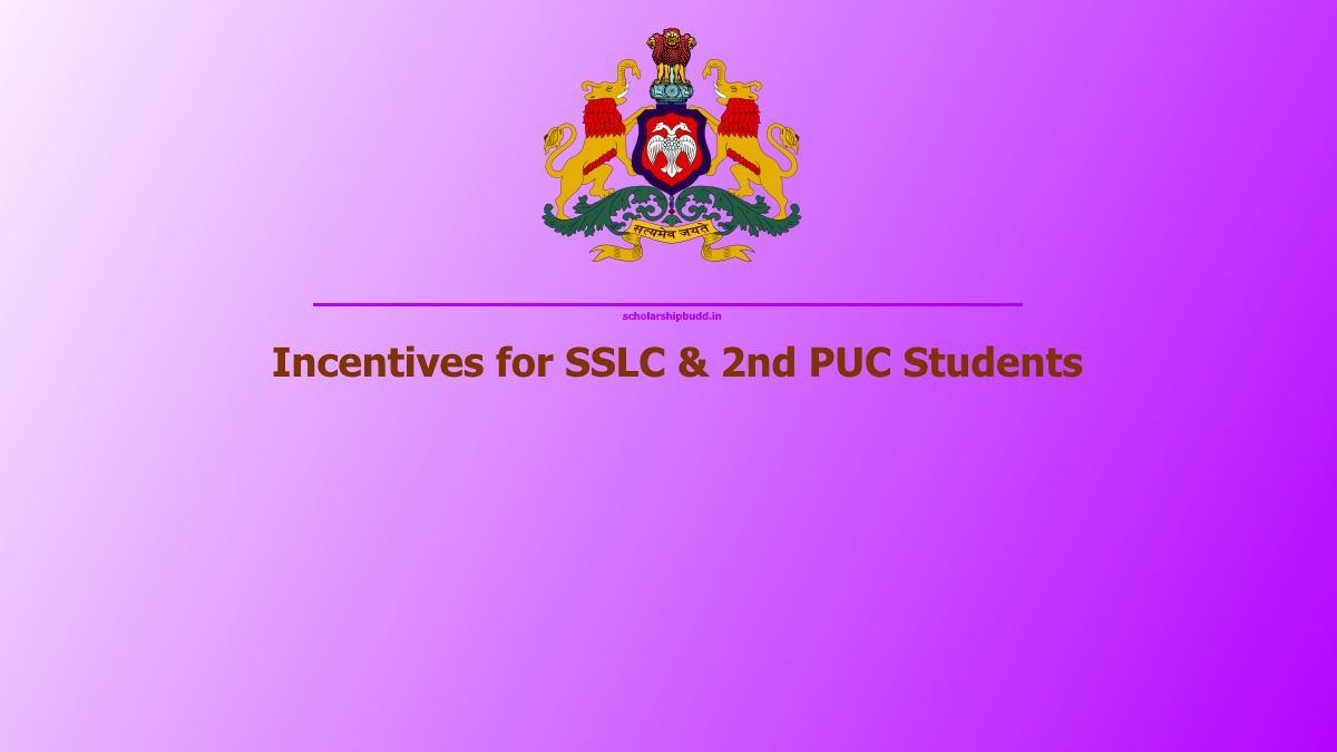 Incentive for SSLC and 2nd PUC Students Karnataka