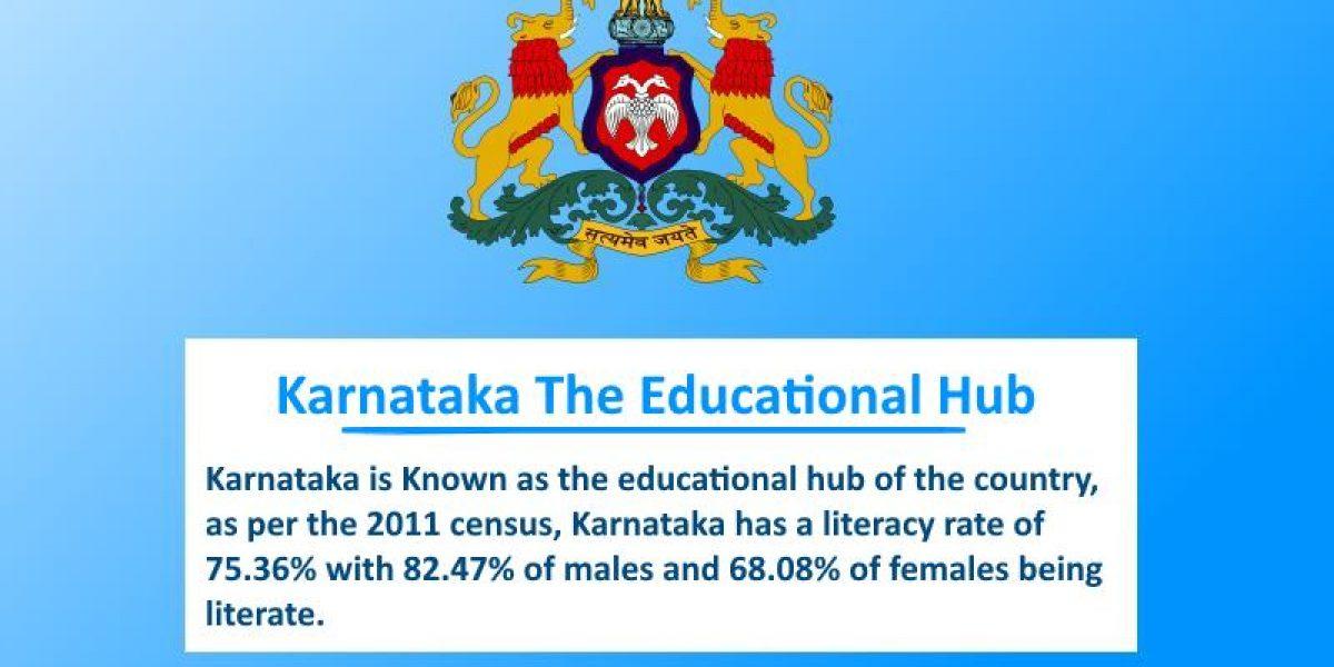 Top Scholarships for Karnataka Students 2020