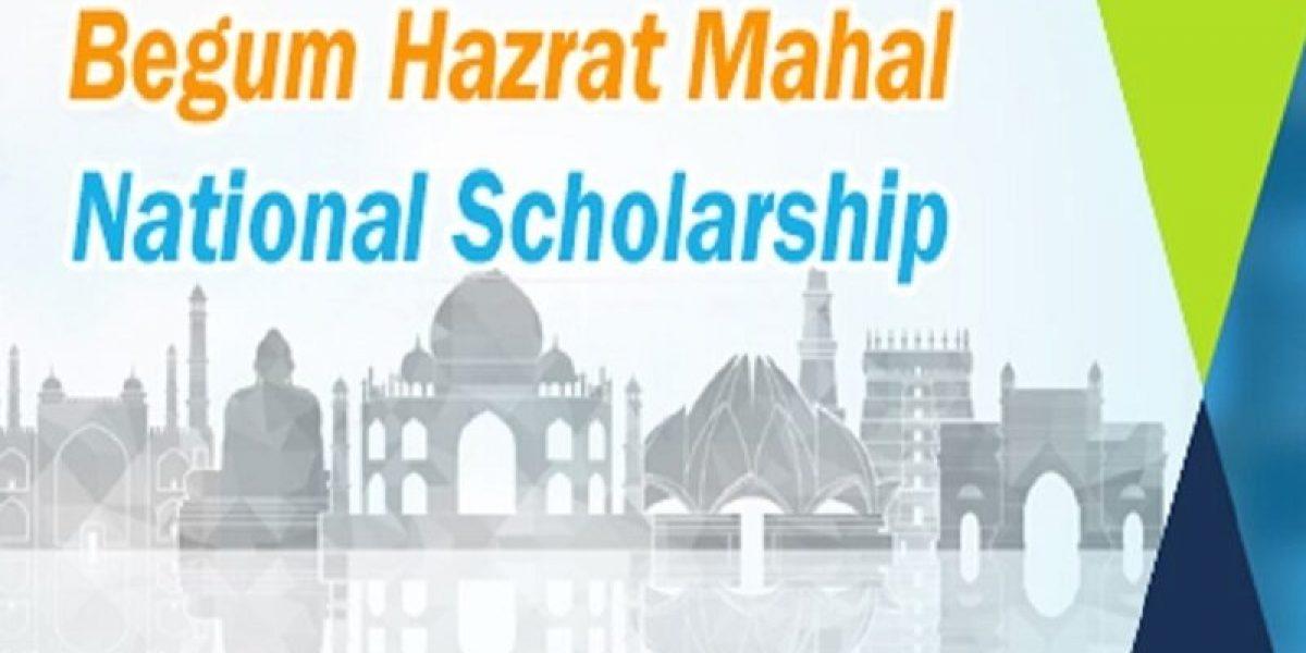 BEGUM HAZRAT MAHAL NATIONAL SCHOLARSHIP 2019-2020 (MAEF)