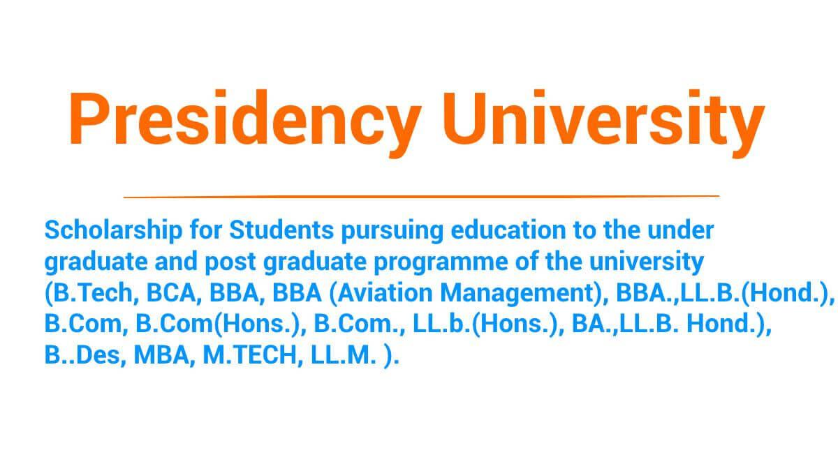 Presidency University, Scholarship for Economically Backward Students