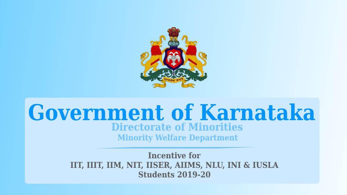 Incentive for IIT, IIIT, IIM, NIT, IISER, AIIMS, NLU, INI & IUSLA Students 2019-20
