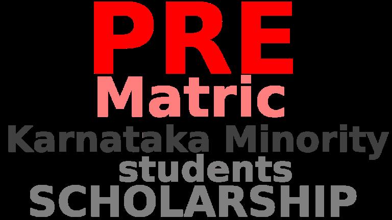 Pre-Matric Scholarship for Minority Students 2019-2020 Karnataka