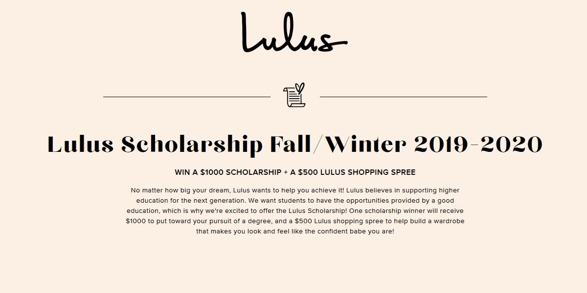 Lulus Scholarship 2019-2020