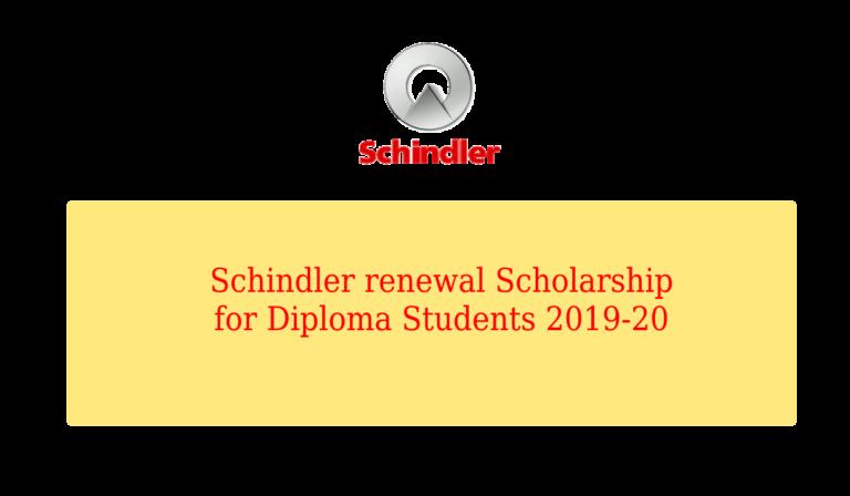 Scholarship renewal for Diploma Students (2019-2020)