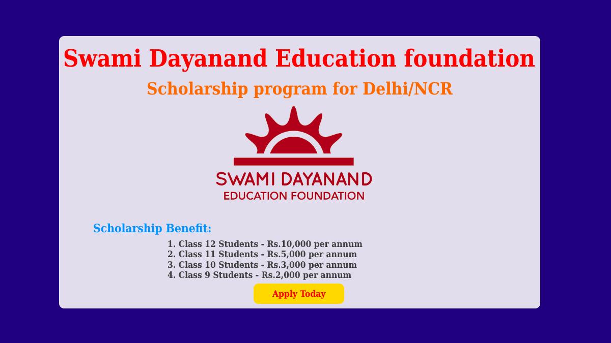 SDEF Scholarship program