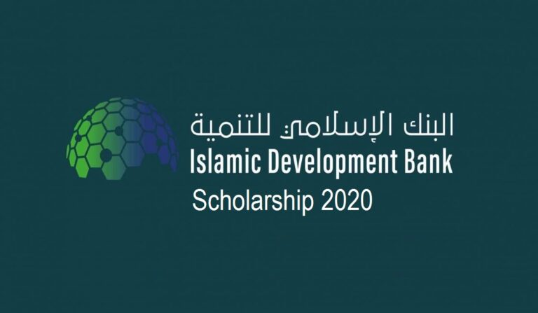 Islamic Development Bank Undergraduate Scholarship Programme 2020-2021