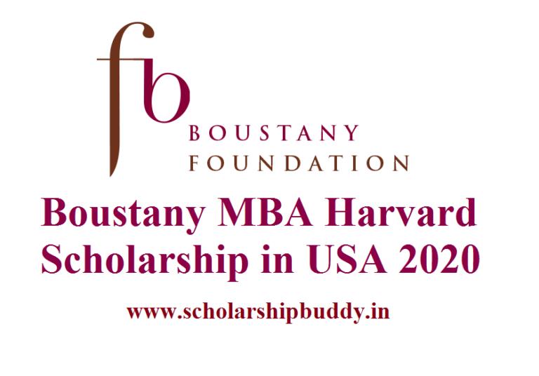 Boustany MBA Harvard Scholarship in USA 2020