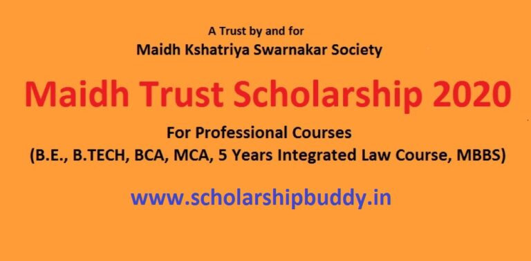 Maidh Trust Scholarship 2020-Application Form, Eligibility, Benefits, How to Apply