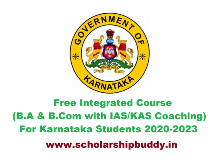 Free Integrated Degree with Civil Services Coaching 2020-23 Application Form, Eligibility, Benefits, How to Apply