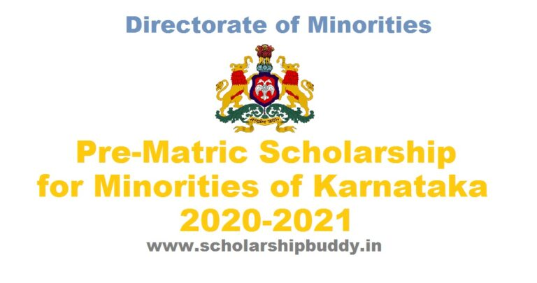 Pre-Matric Scholarship for Minorities of Karnataka 2020-2021|Application, How to Apply, Eligibility, Benefits