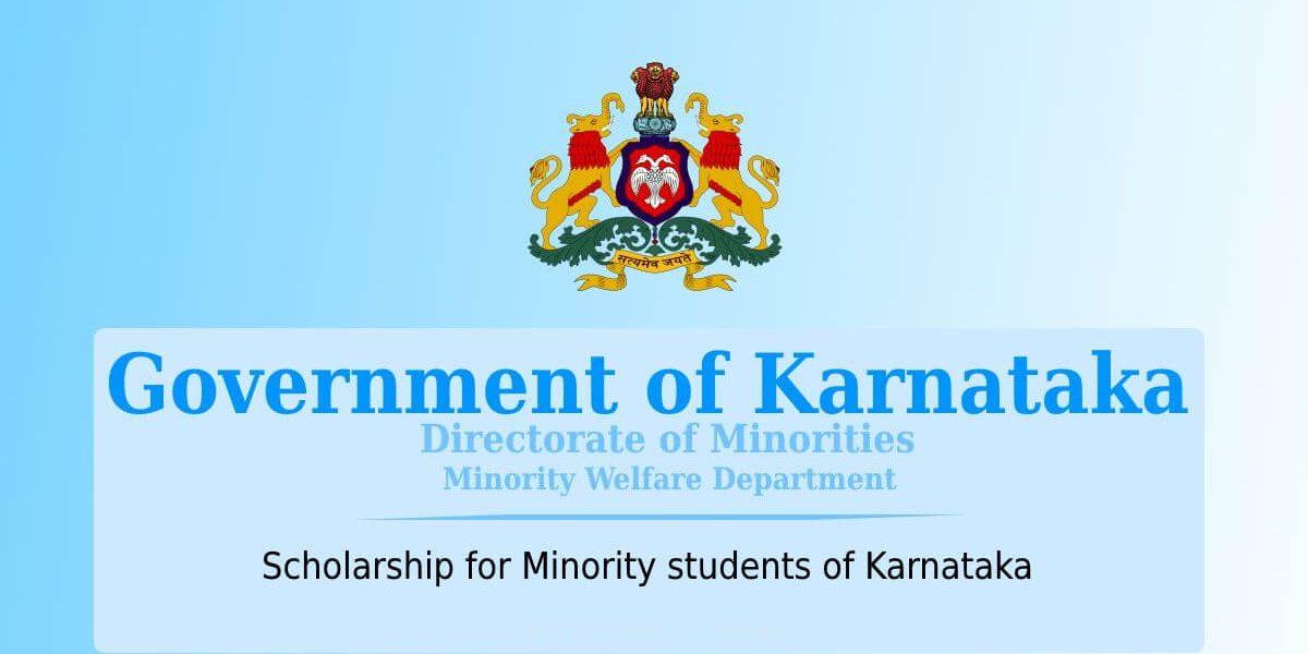 Post-Matric Scholarship 2021 for Karnataka Minorities